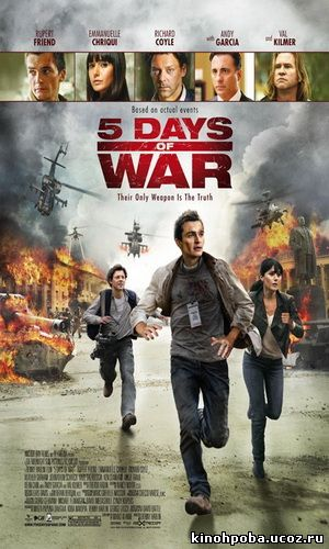 5 дней в августе / 5 Days of War