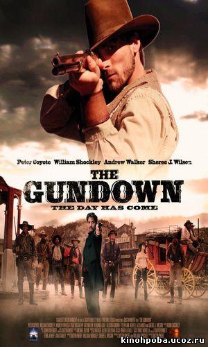 Шальная пуля / The Gundown