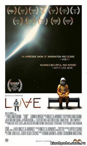 Любовь / Love