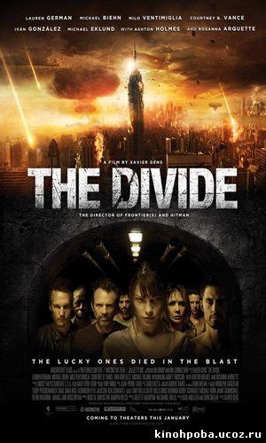 Разделитель / The Divide