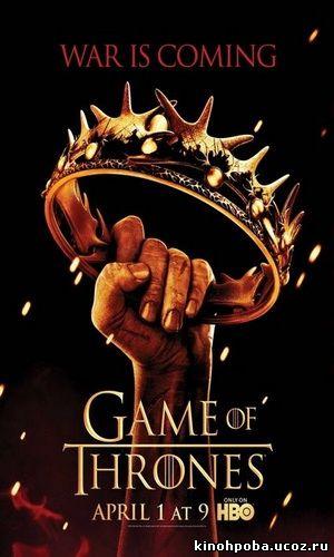 Игра престолов - Сезон 2