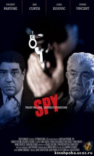 Шпион / Spy