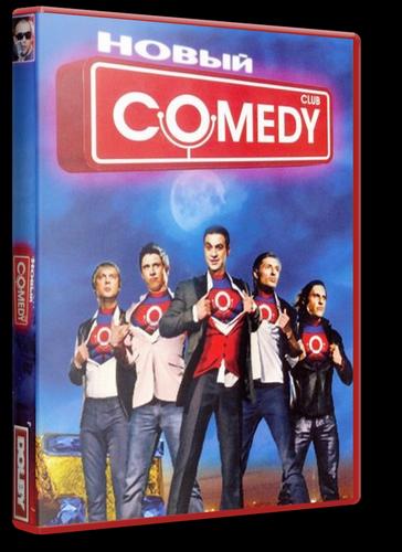Новый Comedy Club (Эфир от 31.01.2014)